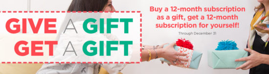 gift-subscription-banner